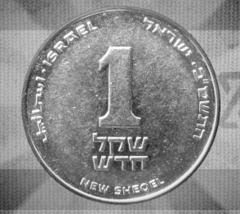 shekel.png